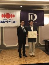 日本ペイントダイヤモンドコート 加盟店懇親会に出席してきました。