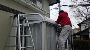 横浜市青葉区でテラス屋根現地調査