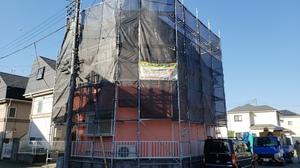 調布市染地で外壁塗装工事