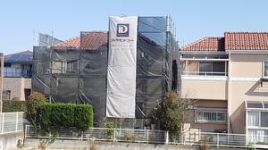 調布市染地 T様邸日本ペイントダイヤモンドコート外壁塗装始まりました。