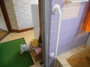 都筑区川和町で介護保険を使った住宅改修工事