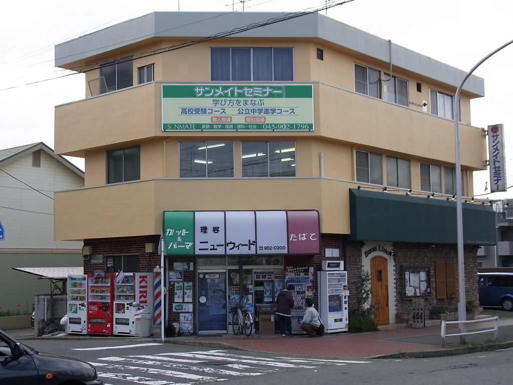 横浜市青葉区美しが丘 商業ビル