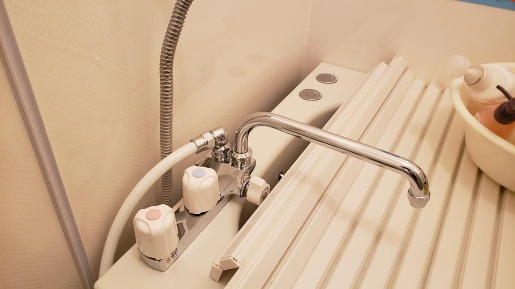 浴槽シャワー水栓交換