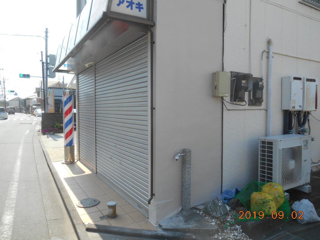 町田市三輪町 外壁補修工事