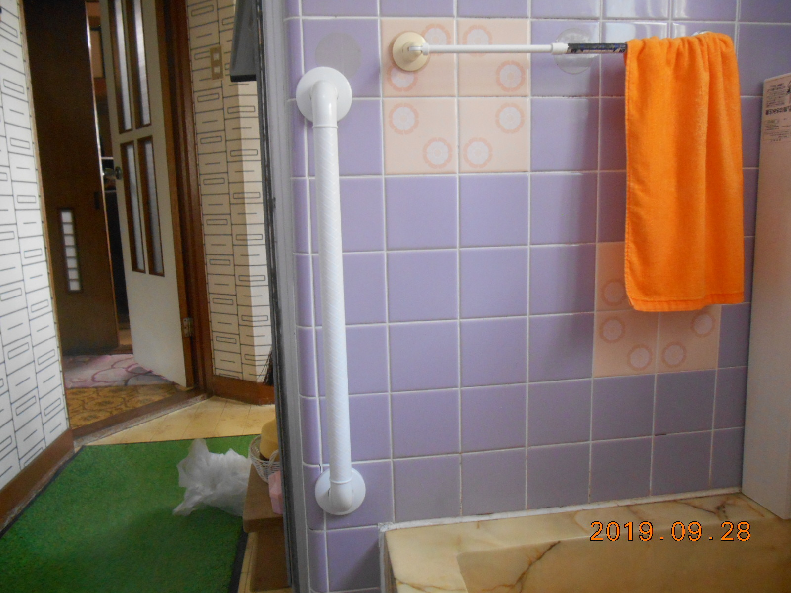 浴室手摺取付完了