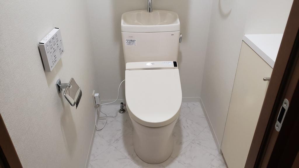 横浜市市ケ尾町トイレ交換・内装工事