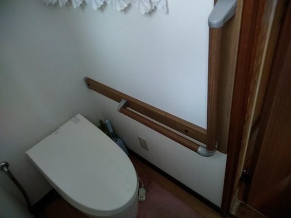 トイレ手摺取付完了